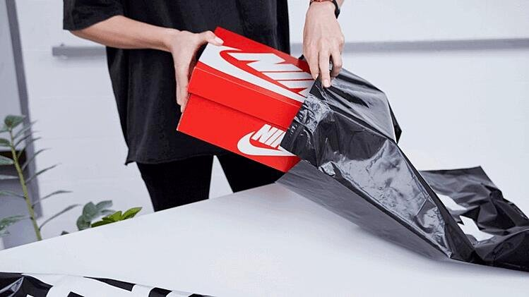 packaging-expenses-nike
